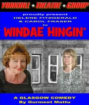 Windae-Hingin